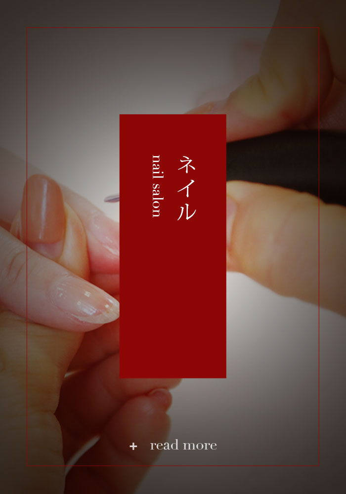 ネイル/nail salon